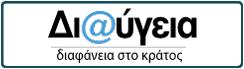 diavgeia_column_banner